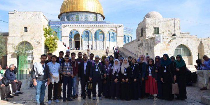 Kudüs Rehberlerine Yerinde Eğitim